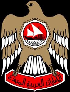 United Arab Emirates Eagle Logo ,Logo , icon , SVG United Arab Emirates Eagle Logo