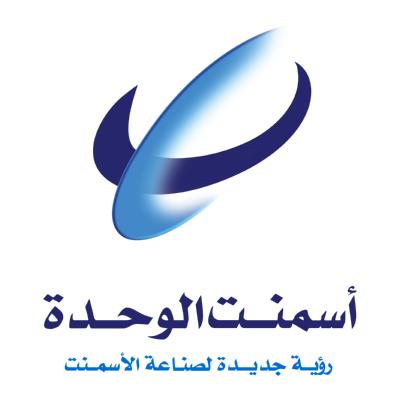 شعار أسمنت الوحدة ,Logo , icon , SVG شعار أسمنت الوحدة