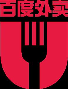 Waimai Logo ,Logo , icon , SVG Waimai Logo