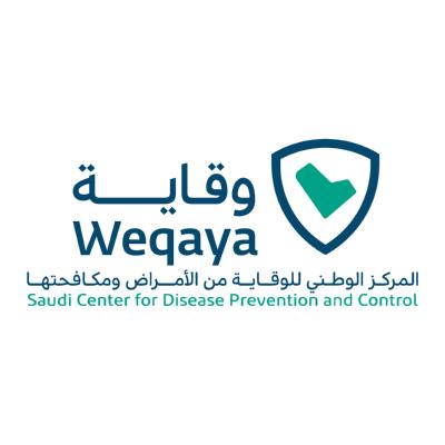 شعار weqaya وقاية ,Logo , icon , SVG شعار weqaya وقاية