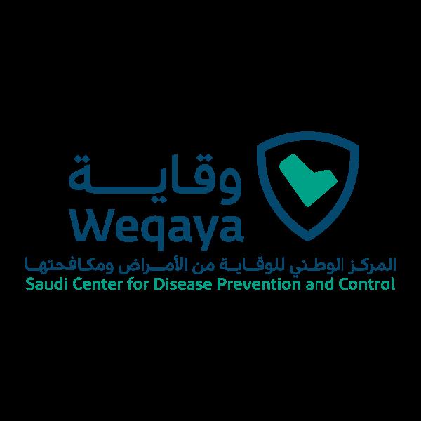شعار weqaya وقاية المركز الوطني للوقاية من الامراض وقاية ,Logo , icon , SVG شعار weqaya وقاية المركز الوطني للوقاية من الامراض وقاية