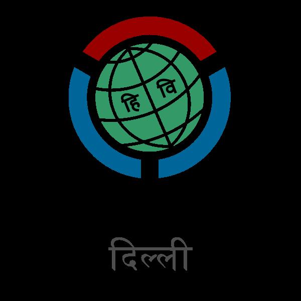Wikisammelan 2020 ,Logo , icon , SVG Wikisammelan 2020
