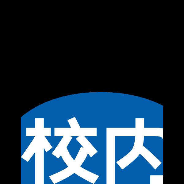 xiaonei Logo ,Logo , icon , SVG xiaonei Logo