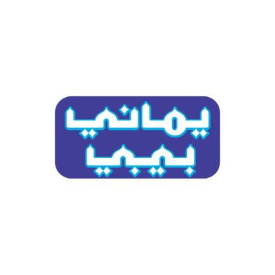 شعار Yemany baby يماني بيبي ,Logo , icon , SVG شعار Yemany baby يماني بيبي