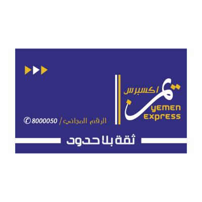 Yemen Express Screen1 ,Logo , icon , SVG Yemen Express Screen1