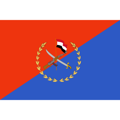 Yemeni Republican Guard Flag شعار الحرس الجمهوري اليمني ,Logo , icon , SVG Yemeni Republican Guard Flag شعار الحرس الجمهوري اليمني