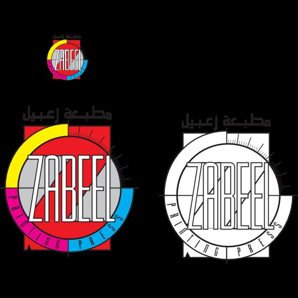Zabeel Printing Press Logo ,Logo , icon , SVG Zabeel Printing Press Logo