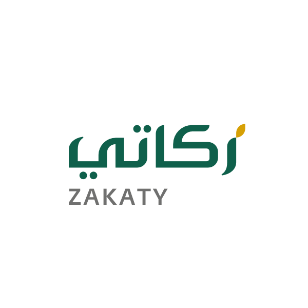 شعار زكاتي ,Logo , icon , SVG شعار زكاتي